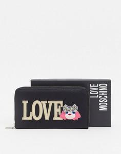 Черный кошелек с логотипом Love Moschino