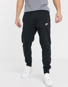 Черные джоггеры с манжетами Nike Club-Темно-синий