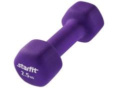 Гантель Starfit DB-201 2.5kg Violet УТ-00009071