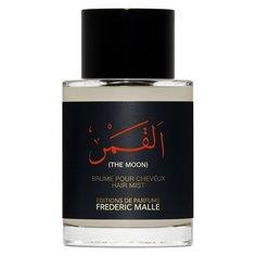 Дымка для волос The Moon Frederic Malle