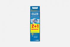 Насадки для электрических зубных щеток 2+1шт. Oral B