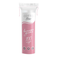 Ватные диски Cotto Fleur № 100