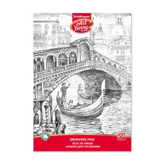 Альбом для рисования на клею Artberry Венеция, А4, 20 листов