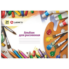 Альбом для рисования Lamark Классика 24 л