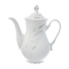 Кофейник Thun 1794 Constance 1,2 л