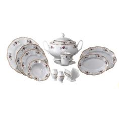 Набор столово-чайный Kutahya porselen Nil 80 предметов декор 8581
