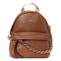 Рюкзак MICHAEL KORS 30T0G04B0L коричневый