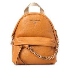 Рюкзак MICHAEL KORS 30T0G04B0L желто-оранжевый