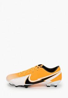 Бутсы зальные Nike VAPOR 13 ACADEMY FG/MG