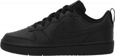 Кеды для мальчиков Nike Court Borough Low 2, размер 38