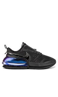 Кроссовки air max - Nike