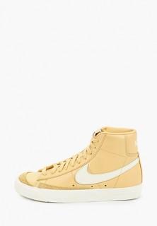 Кеды Nike W BLAZER MID 77
