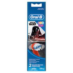 Насадки для электрической зубной щетки Oral-B Stages Power Star Wars, 2 шт