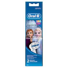 Насадки для электрической зубной щетки Oral-B Stages Power Frozen, 2шт