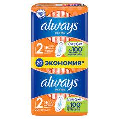 Гигиенические прокладки с крылышками Always Ultra Нормал, размер2, 20штук