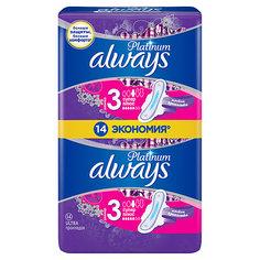 Гигиенические прокладки с крылышками Always Platinum Супер Плюс, размер 3, 14 штук