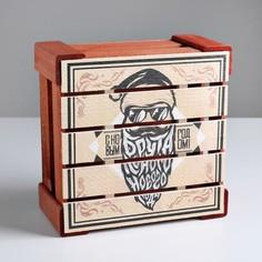 Ящик деревянный Дарите Счастье