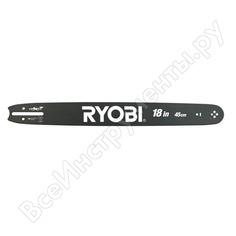 """Шина для rcs4845c (45 см; 1.3 мм; 0.325""""; 72 зв.) rac231 ryobi 5132002477"""