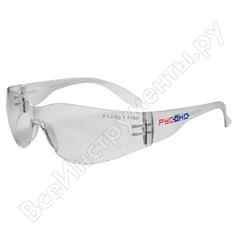 Защитные очки русоко альфа 111212о