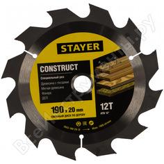 Пильный диск construct line для древесины с гвоздями (190x20 мм, 12т) stayer 3683-190-20-12