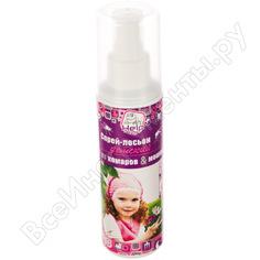 Детский репеллентный спрей-лосьон от комаров и мошек help 125 мл 80522