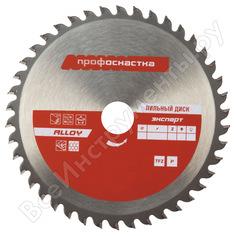 Диск пильный по алюминию эксперт alloy 376 (210х30 мм; z54; tfz p+) профоснастка 60301037