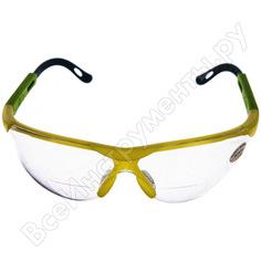 Защитные открытые очки росомз о85 arctic super pc 18530/20