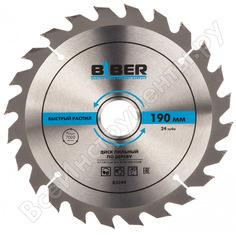 Диск пильный по дереву (190х30/20/16 мм; z24; быстрый рез) biber 85249 тов-123361