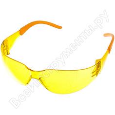 Открытые очки ампаро фокус желтые линзы с af-as покрытием 210322