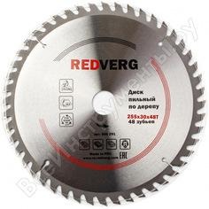 Диск пильный по дереву твердосплавный (255х30 мм; 48 зубьев) redverg 6621234