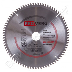 Диск пильный твердосплавный по ламинату (250х32/30 мм; 80 зубьев) redverg 6621259