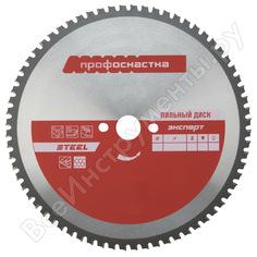 Диск пильный по стали эксперт № 490 (165x16/20 мм; z30; tfz 0; steel) профоснастка 60401010