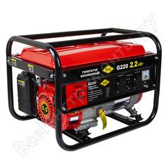 Бензиновый генератор dde g220 2,2 квт 5,5 л.с. 919-945