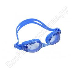 Очки для плавания bradex регуляр, синие, цвет линзы - синий sf 0393