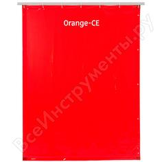 Штора защитная orange-ce (240x140 см) cepro 16.15.24