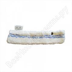 Шубка-щетка для мытья окон a-vm 45 см sb3925