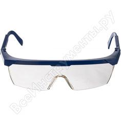 Прозрачные очки uvex астроспек 2.0 линза суправижн экстрим 9164275