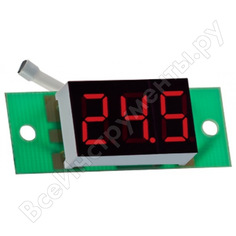 Термометр digitop тм-14 бескорпусной red
