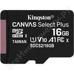 Карта памяти kingston micro sdhc 16 gb class 10u1 a1 uhsi 100mb/s canvas select без адаптера б0047057