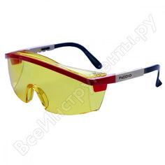 Защитные очки русоко авиатор, контраст 112212к