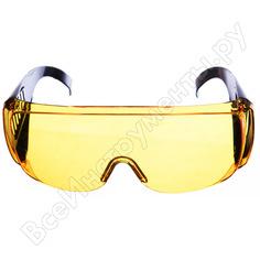 Защитные очки с дужками champion желтые c1008