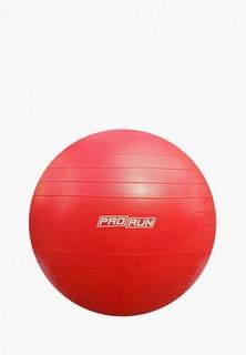 Мяч гимнастический Prorun