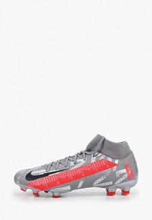 Бутсы Nike SUPERFLY 7 ACADEMY FG/MG