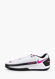 Бутсы зальные Nike PHANTOM GT ACADEMY IC
