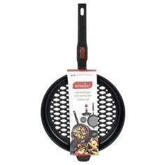 Сковорода Termico для барбекю с перфорацией, 28 х 4 см
