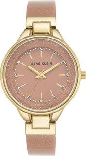 Женские часы в коллекции Plastic Женские часы Anne Klein 1408LPLP
