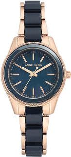Женские часы в коллекции Plastic Женские часы Anne Klein 3212NVRG