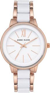 Женские часы в коллекции Plastic Женские часы Anne Klein 1412WTRG