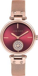 Женские часы в коллекции Crystal Metals Женские часы Anne Klein 3000BYRG