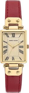 Женские часы в коллекции Leather Женские часы Anne Klein 3752CRRD